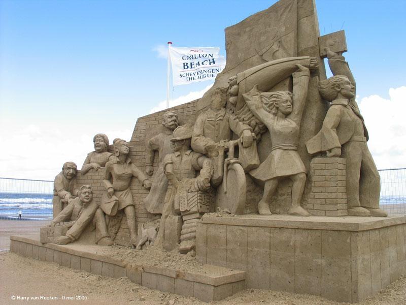 sculpture-2005-07