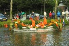 Varend Corso2005-18